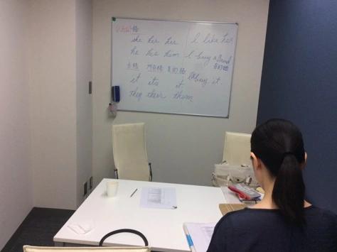 東京四ッ谷オフィス:個人レッスン
