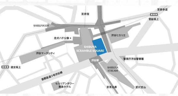 渋谷スクランブルスクエアがもうすぐ開業!