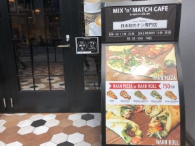 外観 MIX 'n' MATCH CAFE